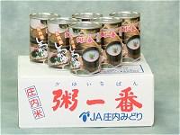 お粥の缶詰6缶セット