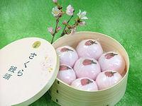 桜饅頭商品写真3